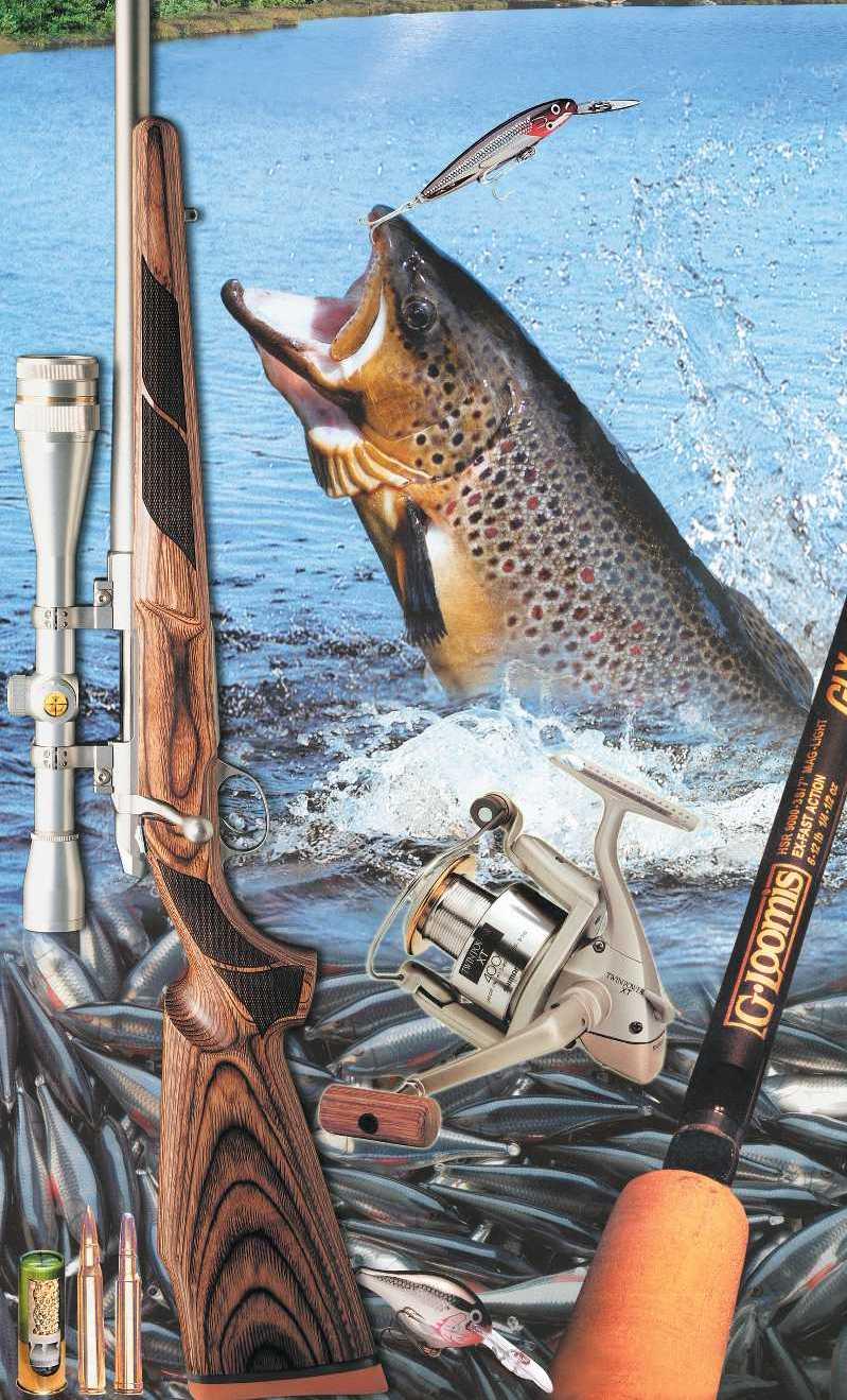 охота и рыбалка оптовые цены
